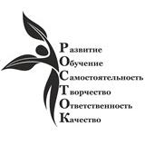 III ВСЕРОССИЙСКИЙ КОНКУРС УЧЕБНО-ИССЛЕДОВАТЕЛЬСКИХ РАБОТ И ПРОЕКТОВ «НАУКА ГЛАЗАМИ ДЕТЕЙ» (срок подачи 15 мая 2016)