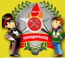 Военно-патриотический конкурс «Юнармеец»